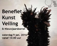 Poster - IDFX Benefiet Kunst Veiling